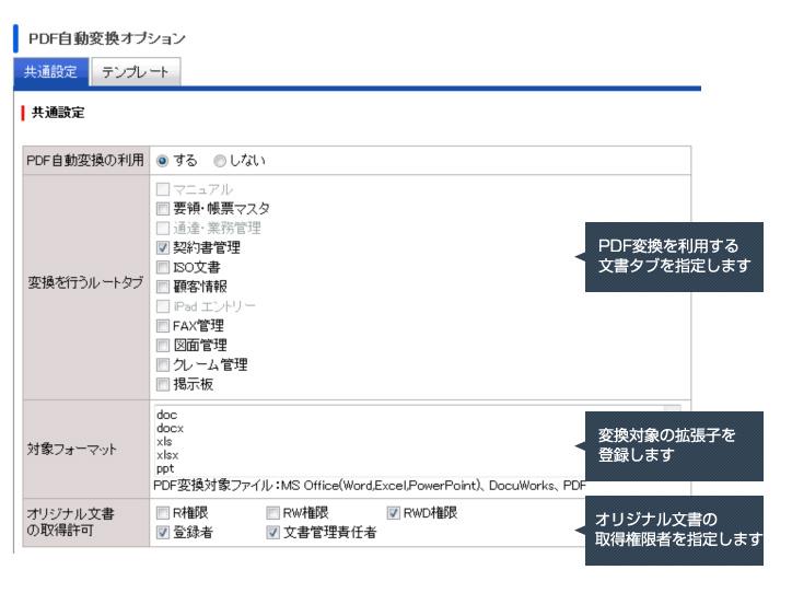 画像 を pdf に 変換
